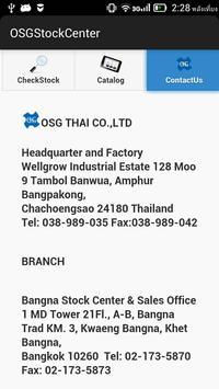 OSGStockCenter screenshot 2