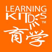 育學 icon