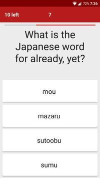 Voc Japanese screenshot 2