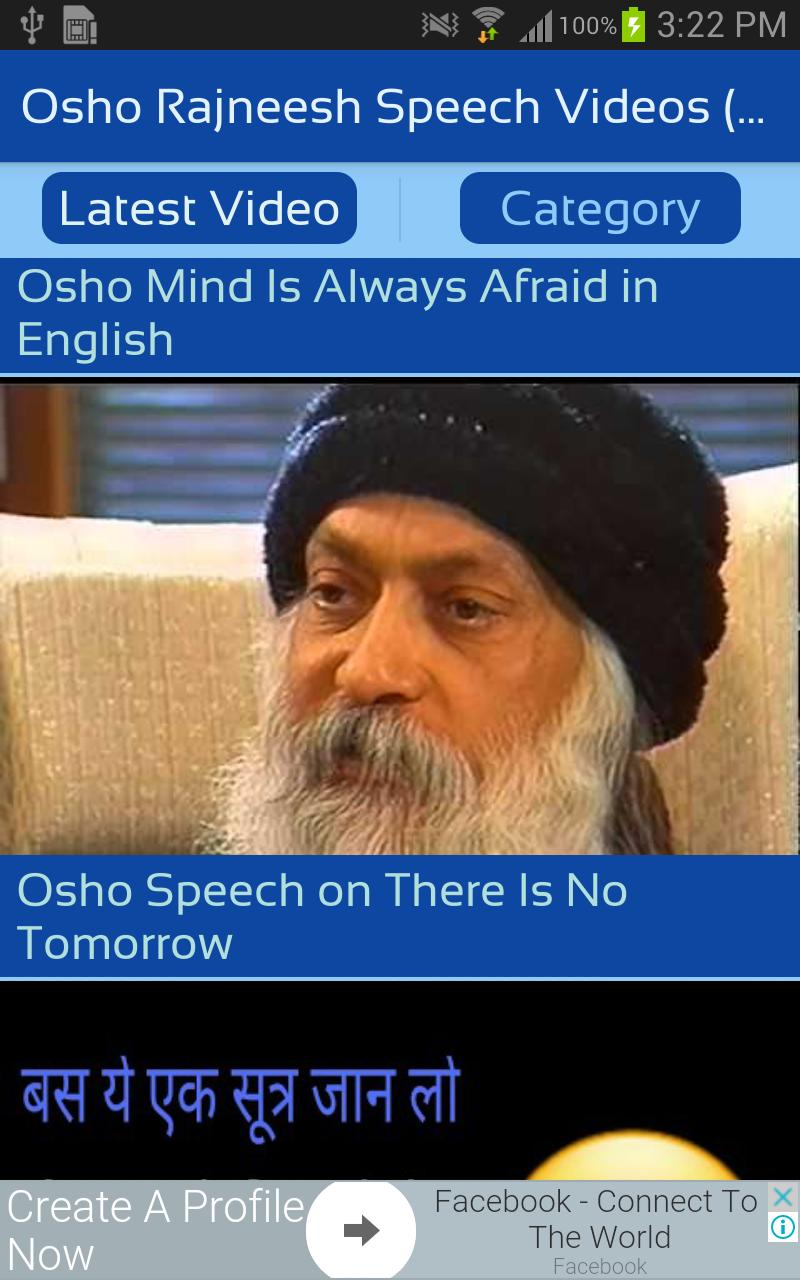 osho video free download