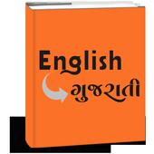 Offline Dictionary icon