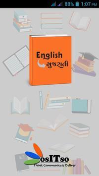 Offline Dictionary poster