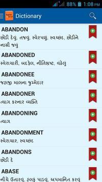 Offline Dictionary screenshot 1