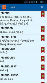 Offline Dictionary screenshot 2