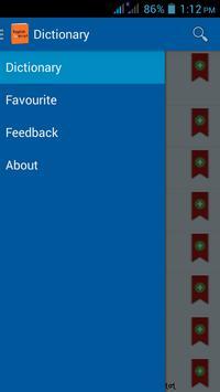 Offline Dictionary screenshot 3