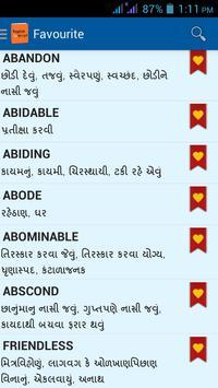 Offline Dictionary screenshot 4