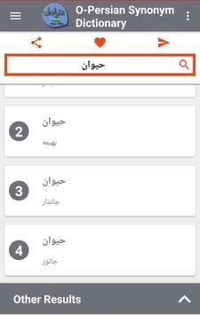 O-Persian Synonym Dictionary screenshot 5