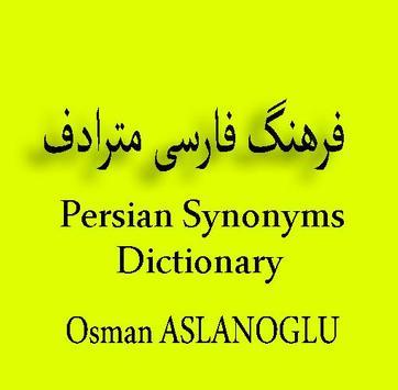 O-Persian Synonym Dictionary screenshot 1