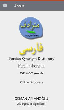 O-Persian Synonym Dictionary screenshot 2