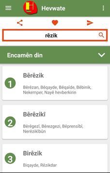O-Ferhenga Kurdî-Kurdî (Hevwateyî) screenshot 4
