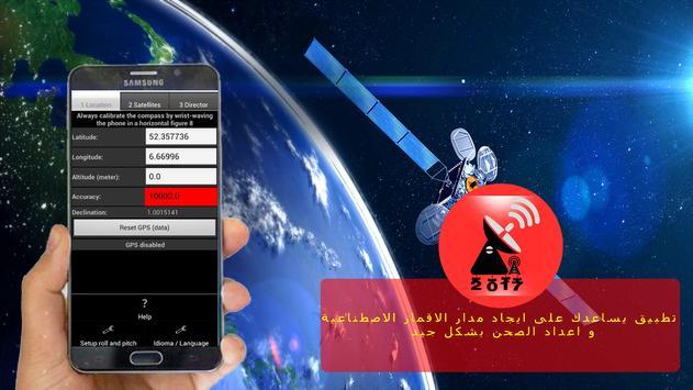 Satellite Director Pro 2018 apk screenshot