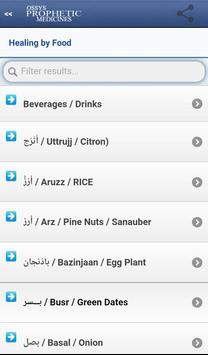 Prophetic Medicine - Medicines from Quran & Sunnah screenshot 11