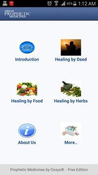 Prophetic Medicine - Medicines from Quran & Sunnah screenshot 13