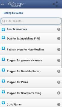 Prophetic Medicine - Medicines from Quran & Sunnah screenshot 5