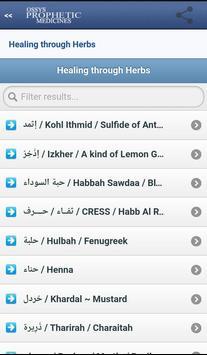 Prophetic Medicine - Medicines from Quran & Sunnah screenshot 6