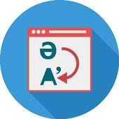 QazLet icon