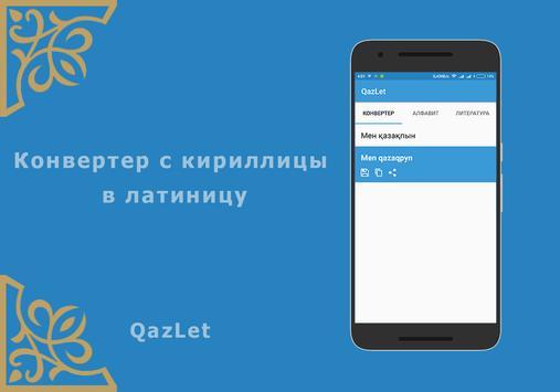 QazLet poster
