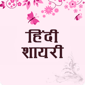 Latest Hindi Shayari icon