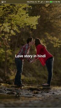 Love Story apk screenshot