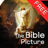 명화속성경(free) - 위대한 화가들이 명화로 들려주는 성경 이야기 icon