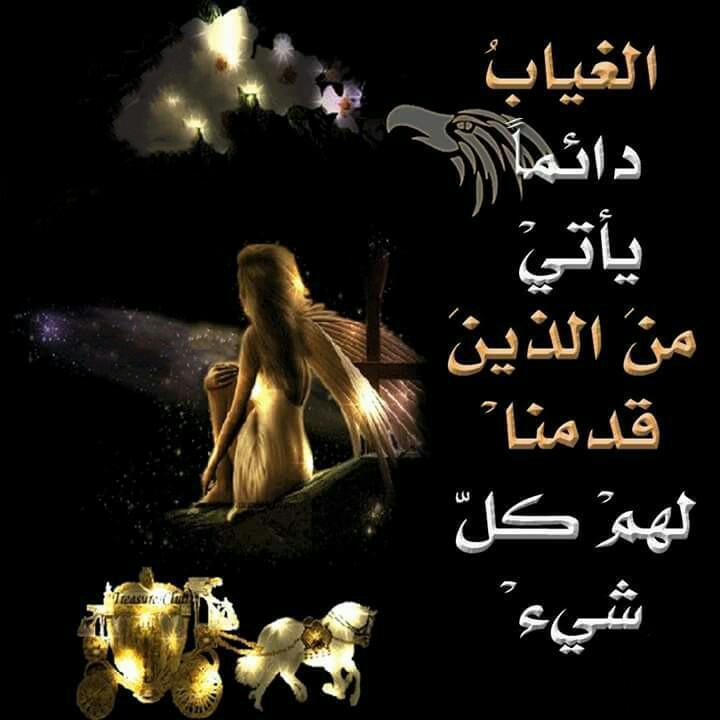 عبارات حزينه عن الحب والفراق 9