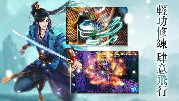 紫 青 雙 劍 破解 版