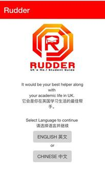 Rudder poster