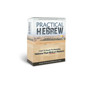 Learn Hebrew The Smart Way icon