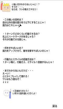 【4Pオフライン対戦】4国大戦 apk screenshot