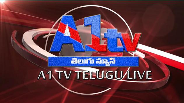 A1 Tv Telugu Live App apk screenshot