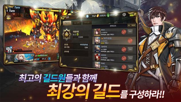 에르사가 screenshot 5