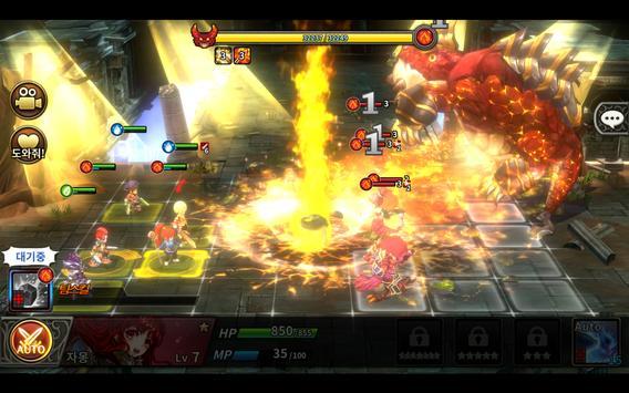 에르사가 screenshot 8