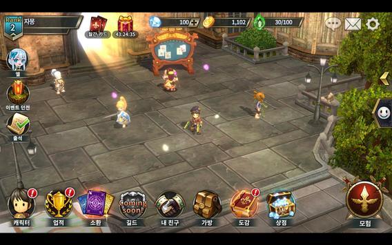 에르사가 screenshot 9