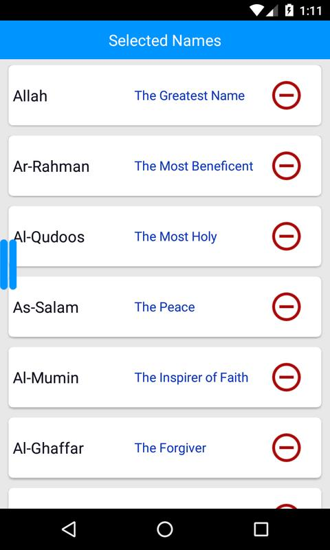 99 Attributes Of Allah And Prophet No Ads Screenshot 2