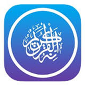 Al Qur'an 30 Juz Online icon