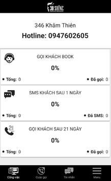 30S Hotline screenshot 1