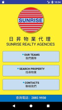 Sunrise Realty 日昇物業 Cartaz