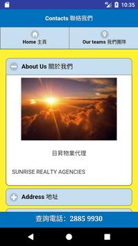Sunrise Realty 日昇物業 imagem de tela 4