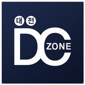 대전DCZONE icon