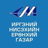 ATC Mongolia icon