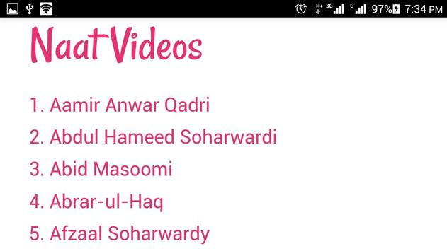 Naat Sharif screenshot 2