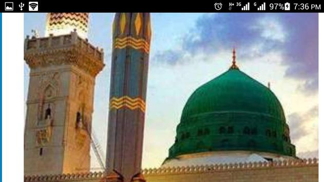 Naat Sharif screenshot 3