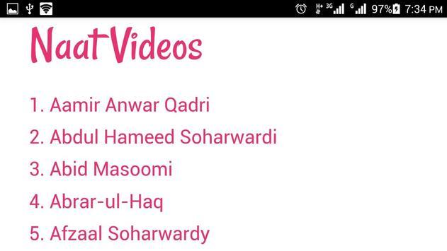 Naat Sharif apk screenshot