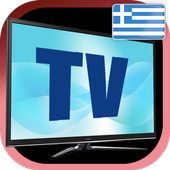 Greece TV sat info icon