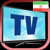 Iran TV sat info icon