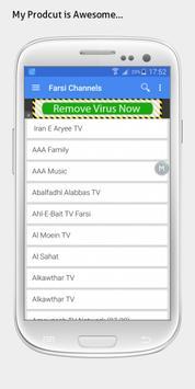 Iran TV sat info apk screenshot