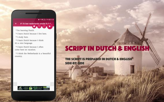 Speaking Dutch screenshot 3