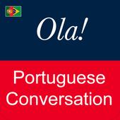 Portuguese Conversation icon