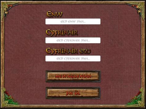 Cwest Breuddwyd Myrddin Ail Iaith screenshot 1