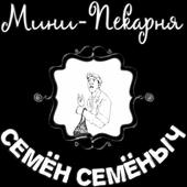 Семён Семёныч - Кухня icon